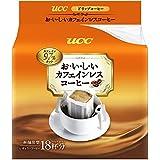 UCC おいしいカフェインレスドリップコーヒー 18P 126g