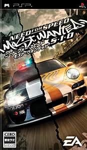 ニード・フォー・スピード モスト・ウォンテッド 5・1・0