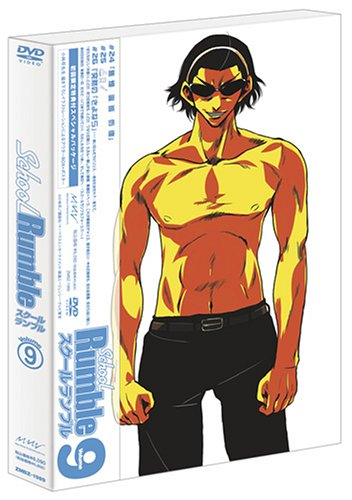 スクールランブル Vol.9 [DVD]