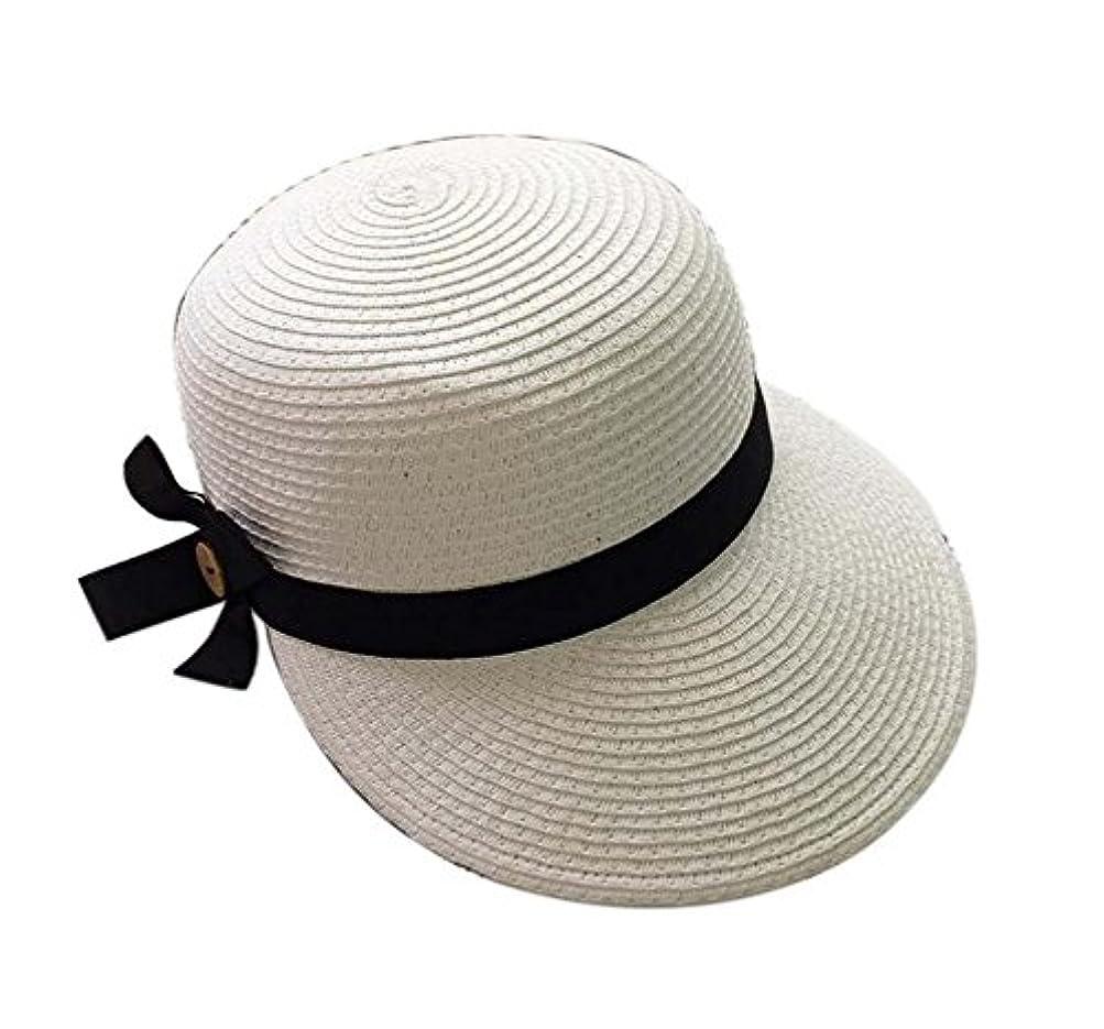 視線オートメーション日光Duck TongueキャップSun Hatストローサンバイザーレディースファッション女の子夏帽子(ホワイト)