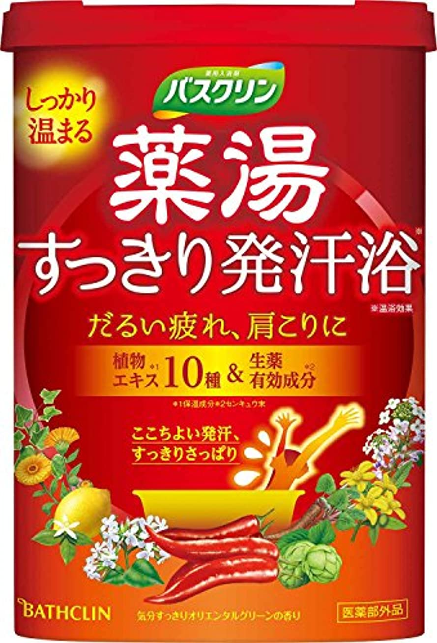 バスクリン薬湯すっきり発汗浴