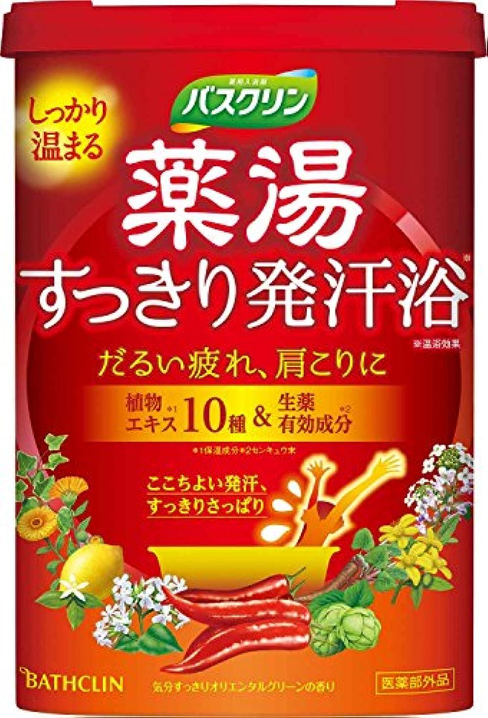 アクティブ飼料普通のバスクリン薬湯すっきり発汗浴