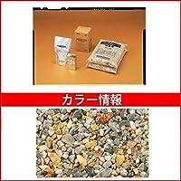 四国化成 リンクストーンM 3m2(平米)セット品 LS30-UM665 『外構DIY部品』 セロジネ