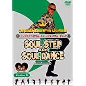 60・70年代のソウル・ステップとソウル・ダンス version.G [DVD]