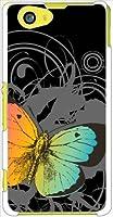 sslink SO-02F Xperia Z1 f エクスペリア ハードケース ca656-3 蝶 バタフライ シルエット スマホ ケース スマートフォン カバー カスタム ジャケット docomo