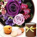 母の日ギフト プリザーブドフラワー 花とスイーツセット (パープル)