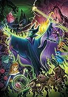 500ピース ジグソーパズル ディズニー 呪縛の贈り物(眠れる森の美女) ぎゅっとシリーズ 【ピュアホワイト】 (25x36cm)
