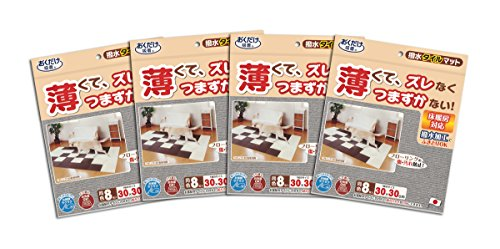 RoomClip商品情報 - おくだけ吸着 ペット用撥水タイルマット32枚入 グレー