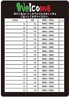 マジカルPOP 喫煙席・禁煙席 縦/黒 Mサイズ No.6254