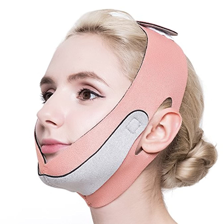 定数鼻火星PLEASINGSAN 小顔 ベルト リフトアップ フェイスマスク グッズ メンズ レディース