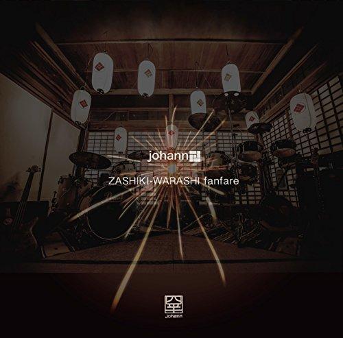 ZASHIKI-WARASHI fanfare