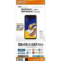 ラスタバナナ ZenFone 5 ZE620KL/5Z ZS620KL フィルム 平面保護 高光沢防指紋 ゼンフォン 5 液晶保護フィルム G1193ZEN5