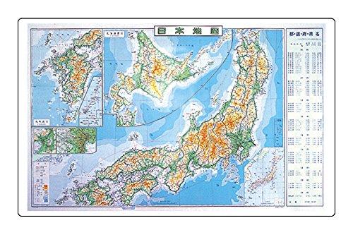 ミワックス 学習マット 世界・日本 HRT-5080 WJ