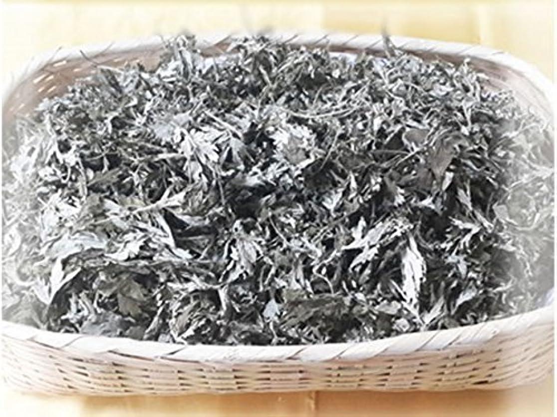 間隔豊富うまヨモギ蒸し材料100%ヨモギ300グラム、、ヨモギ蒸し材料と入浴剤として
