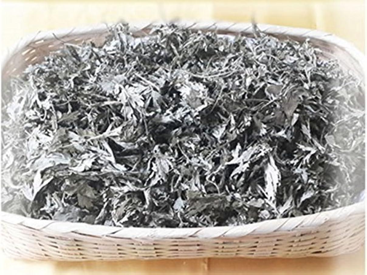 ヨモギ蒸し材料100%ヨモギ300グラム、、ヨモギ蒸し材料と入浴剤として