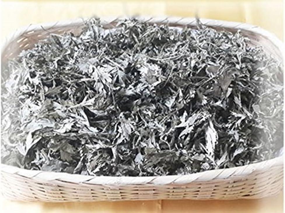 つづり凝縮するアクセサリーヨモギ蒸し材料100%ヨモギ300グラム、、ヨモギ蒸し材料と入浴剤として
