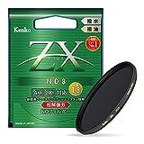 Kenko NDフィルター ZX ND8 77mm 光量調節用 絞り3段分減光 撥水・撥油コーティング フローティングフレームシステム 347720