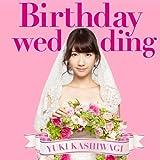 Birthday wedding[初回限定盤][TYPE-A]