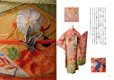 池田重子流きものコーディネート 春のおしゃれ 画像