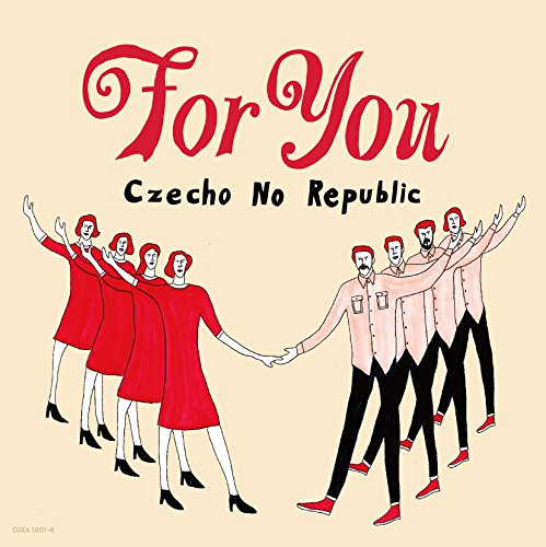 【MUSIC/Czecho No Republic】チェコと12人の仲間たちver.とは?!歌詞解釈の画像
