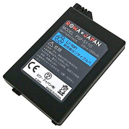 【日本市場向け】【実容量高】 PSP2000/3000 互換...