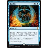 【シングルカード】EMA)[JPN]意志の力/青/M/049/249