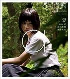 aBUTTON VOL.1_恋 橋本愛/高田里穂/岡野真也 (PLUP SERIES)
