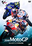 2018MotoGP™クラス年間総集編 [DVD]
