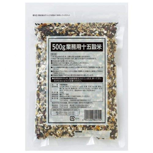 ハウス 業務用十五穀米(国産米・中国産米) 500g【常温】
