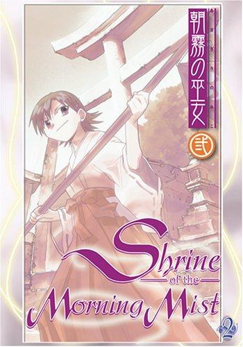 Shrine of Morning Mist 2: Asagari No Miko [DVD] [Import]