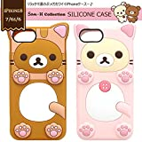 【カラー:リラックマ】iPhone8 iPhone7 iPhone6S iPhone6 リラックマ コリラックマ ネコ シリコンケース - Best Reviews Guide