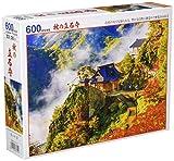 600ピースジグソーパズル 秋の立石寺(38×53㎝)