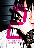 Gero/Live Tour 2014 -SECOND- DVD[DVD]