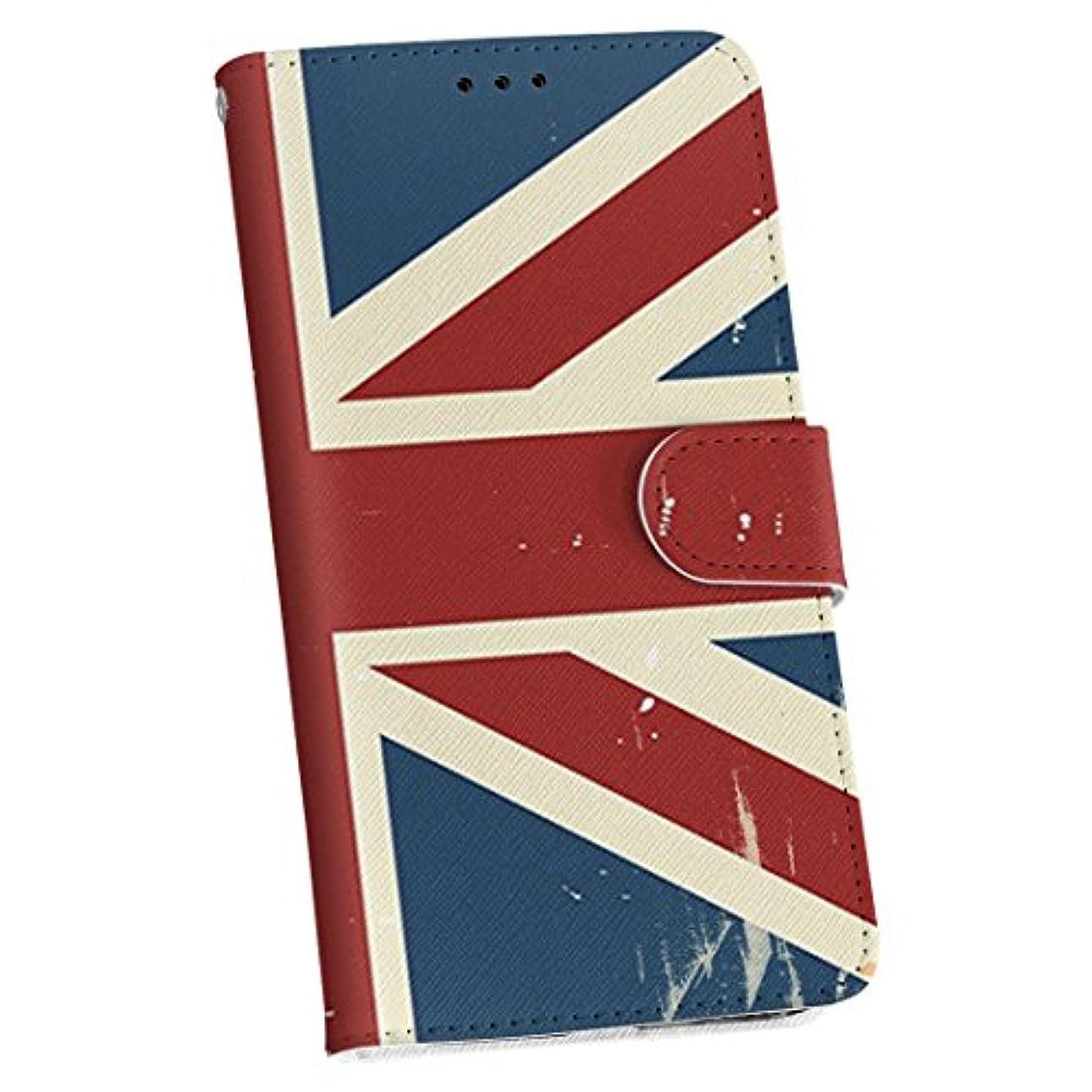 警告検索エンジンマーケティング侵略igcase L-01L 専用ケース カバー LG style2 対応手帳 スマコレ l01l 手帳型 レザー 手帳タイプ 革 スマホケース スマホカバー 011607 イギリス 外国 国旗