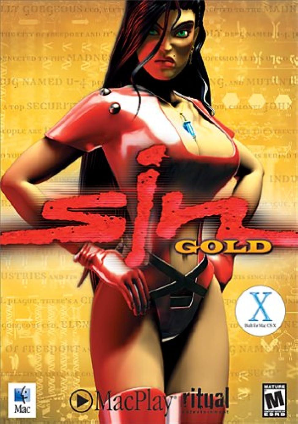 静かに強制的マイルドSin Gold (輸入版)