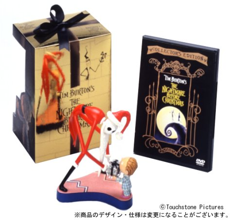 ナイトメアー ビフォア クリスマス   コレクターズ エディション スペシャル ボックス  DVD