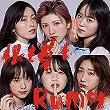 【Amazon.co.jp限定】58th Single「根も葉もRumor」(TypeA)通常盤(オリジナル生写真+応募抽選ハガキ付き)