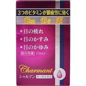 【第3類医薬品】シャルマン 13mL
