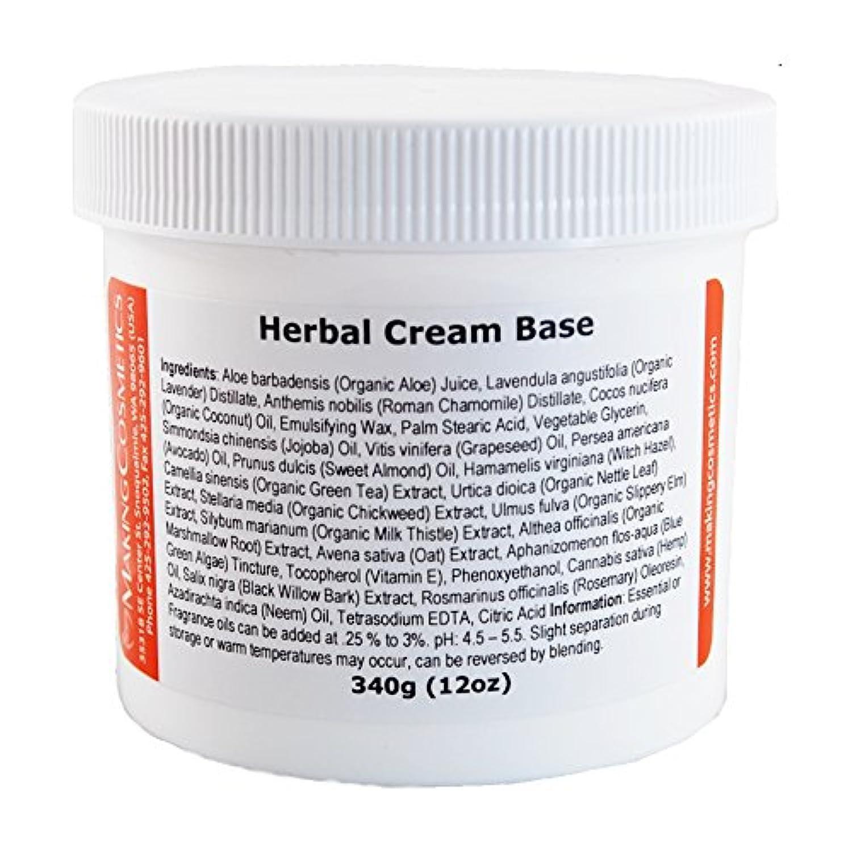 共感する苦しむ怖がって死ぬMakingCosmetics Base, Herbal Cream   - ハーバルクリーム、ベース (340g)