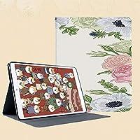 iPad mini 1 2 3 ケース 二つ折スタンド オートスリープ機能 iPad Mini3/2/1(初代第二三世代) 専用スマートカバー装飾的なパステルカラーのフローラと春の自然風フレームワーク