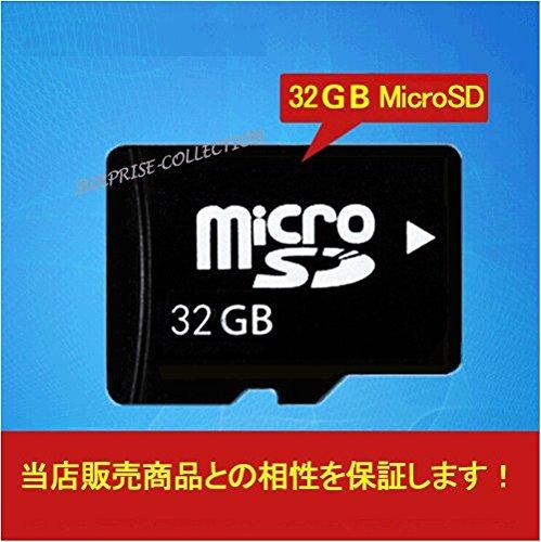 【販売元:Surprise-Collection】MicroSDHCカード32GBClass4/MicroSDカード/ビデオカメラ対応/MicroSDHCCard/メモリーカード/フラッシュメモリ/SDカードビデオカメラ対応sdcard-32gb