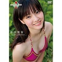 ミスマガジン2010 新川 優愛
