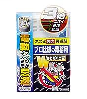 シマダ 電動ファン付ネズミ強力忌避剤 Wパワー