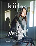 kiitos. キイトス Vol. 15  - HEALTHY & BEAUTY MAGAZINE - (NEWS mook)