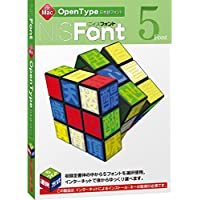 ニイス NISFONT Macintosh版OpenTypeフォント(5フォント選