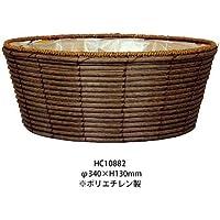 クリザンテーム バスケット HC10882 ブラウン