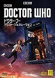 ドクター・フー ネクスト・ジェネレーション DVD-BOX3[DVD]
