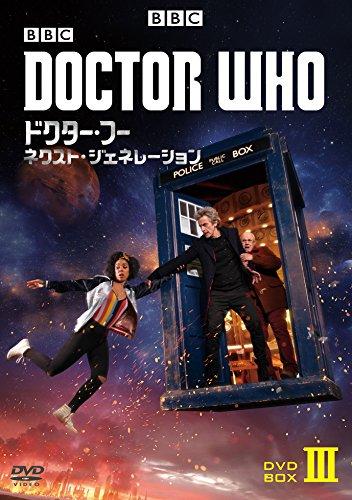 ドクター・フー ネクスト・ジェネレーション DVD-BOX-3