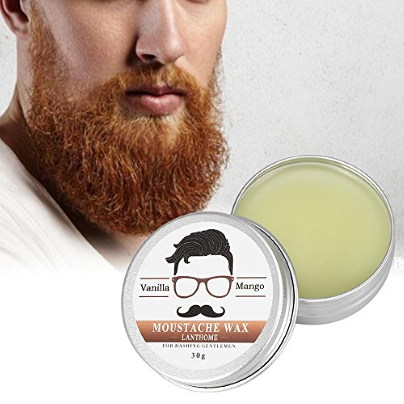 ファシズムに聡明ビアードワックス ひげクリーム 口髭用 ワックス バーム 男性用 保湿 滋養 ひげ根 ケア
