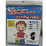FS-JAPAN [ 石野商会 ] 携帯簡易トイレスペア ケイタイチェアートイレスペア12 5回分セット [ 品番 ] KTS-12